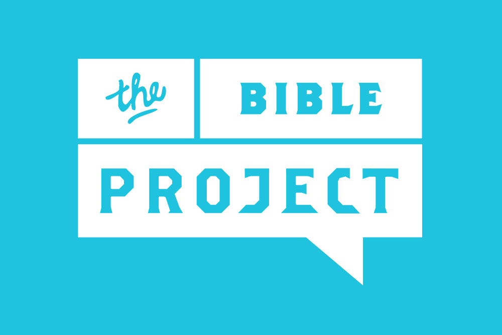 Posters  | The Bible Project